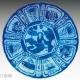 明永乐时期瓷器的基本特征