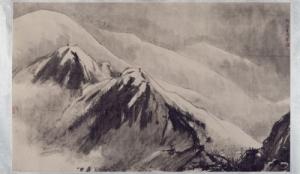 傅抱石雪山行旅图横幅