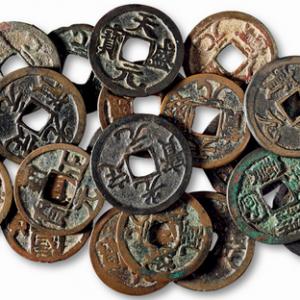 古钱币收藏建议