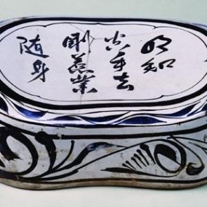 元代磁州窑以及装饰技法