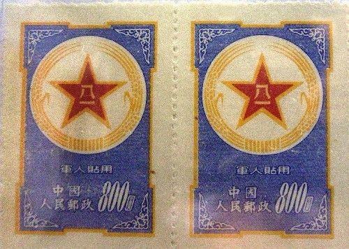 蓝军邮-世界上有哪些珍贵邮票欣赏图片