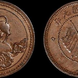 民国四川省成都造币厂及所造银元