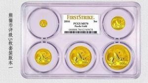 钱币收藏评级PCGS推出金猫套装评级盒