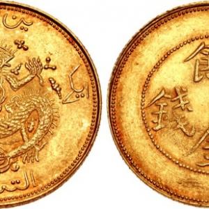 CNG#19钱币收藏拍卖专场成交价格统计