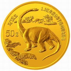 95年恐龙纪念金币
