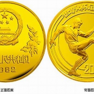 1982年世界杯足球纪念金币
