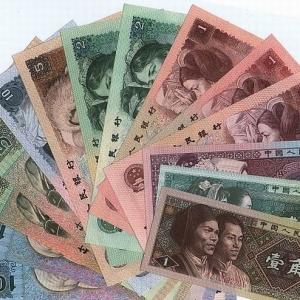 第四套人民币的收藏价值