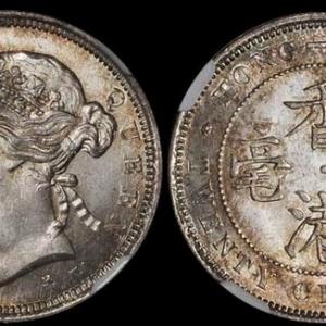 SBP2016年香港纸钞收藏专场4月6日开拍