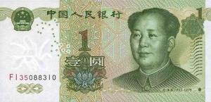 人民币上的花卉图案