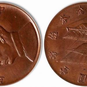 孙中山像船洋银币设计师——赫维特