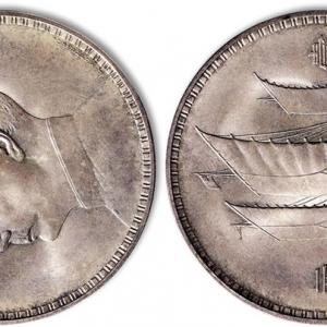 SBP2016年8月香港钱币收藏8月15日开拍