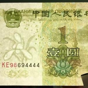 钱币收藏交易现白纸当捆钞卖