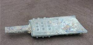 农民雨后捡到战国绹纹乳钉青铜扁钟