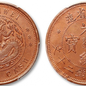 第十三届中国铜元研讨会10月23日在京开幕