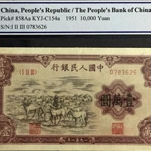 SBP17春钱币收藏拍卖亮点展望