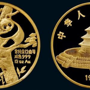 熊猫金币发行始末以及收藏投资价值