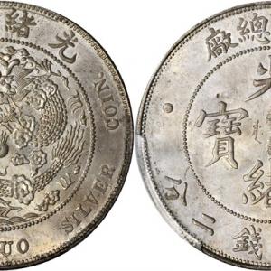 2017年春香港钱币收藏拍卖成交行情分析