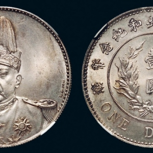 四大钱币收藏误区