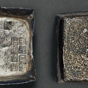 嘉德2017年春钱币收藏名家旧藏6月23日开拍