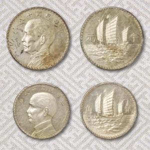 2017年秋钱币收藏拍卖成交行情