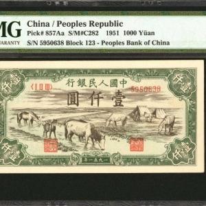 钱币评级公司PMG全球纸钞评级数量超250万