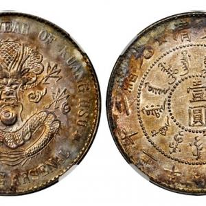 SBP4月香港钱币收藏拍卖机制币TOP3