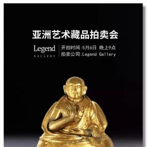 美国 Legend:296件亚洲艺术藏品等您淘