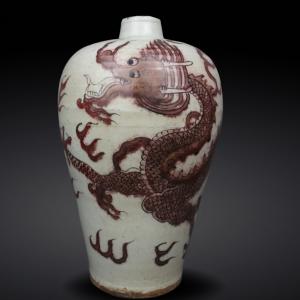 2018年永欣国际春季拍卖瓷器精品釉里红云龙纹梅瓶品