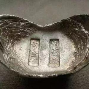 这才是古代元宝的真正样子
