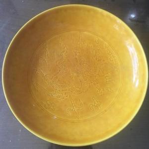 明清黄釉瓷器品种浅谈
