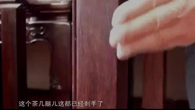 「家具」作假手艺出神入化,坑骗了无数买便宜高档红木家具的木友