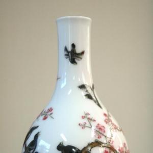康雍乾珐琅彩瓷器