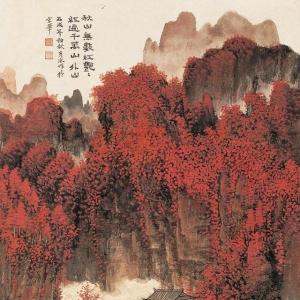 画家刘彦水《清旷雅秀的山水世界》