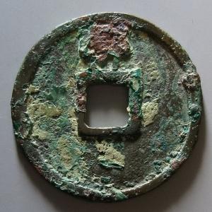 2018年6月古钱币拍卖成交价格