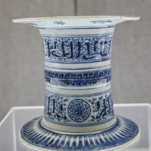 古瓷器鉴定要点有哪些 如何分别质量好坏