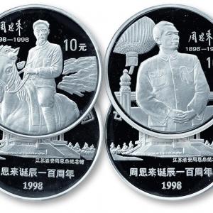开国大典纪念币