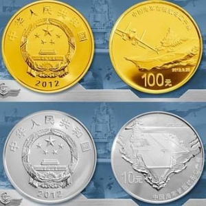 航母金银币