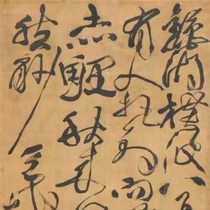 """徐渭才敢""""破""""千年书法笔法"""