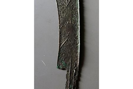 战国针首刀币的发现和史料记载