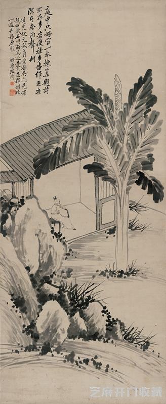 「黄龙玉手链价格」画家改琦生平作品欣赏及价值
