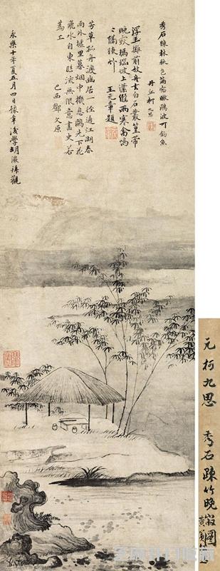 画家柯九思作品欣赏-天然奇石