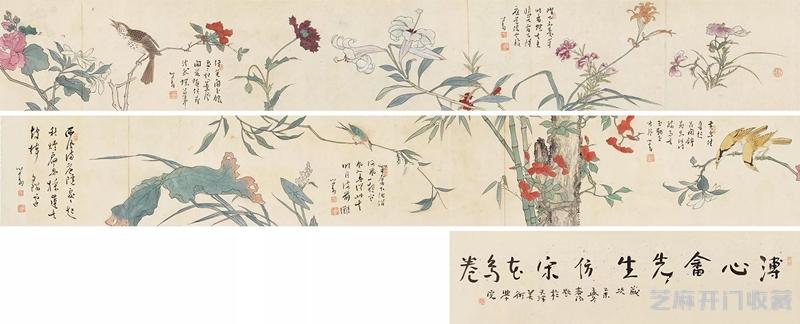 「象牙筷子价格」宋代工笔画花鸟图片的构图方式