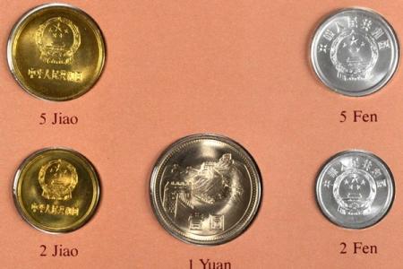 1986年硬币值多少钱
