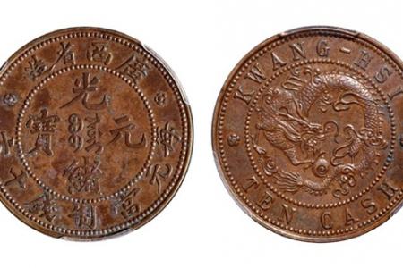 中国铜元中的三大珍品