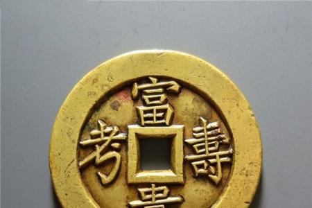 上海造币厂:古钱币清洗和保养方法