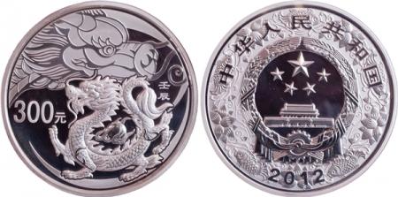 2012流通纪念币可以收藏吗