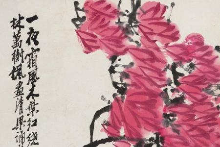 朱宣咸花鸟画中的艺术
